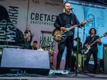 От «Агаты Кристи» до Лизы Монеточки: кого послушать на Ural Music Night