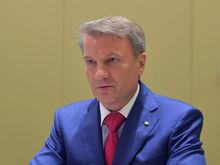 Герман Греф: «Мы живем в управленческом хаосе»