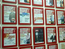 """Дайджест DK.RU в Нижнем Новгороде: три мечты сити-менеджера, итоги форума """"Будущее города"""""""