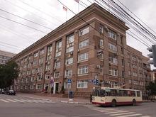 В челябинской мэрии представили новых глав управления экологии и Курчатовского района