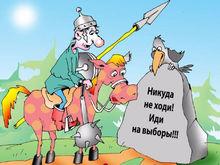 Выборы в Красноярском крае: интриги и расставания
