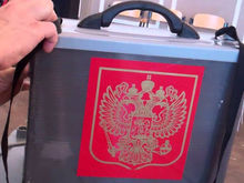 Челябинские отделения партий назвали кандидатов на выборы в Госдуму