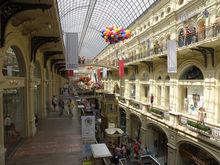 Посещаемость торговых центров Челябинска упала на 12%