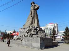 Бюджет Челябинской области вырос более чем на 6 млрд рублей