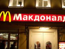 McDonald's закрывает четыре ресторана в Челябинске