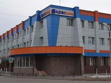В Красноярске готовится очередная крупная сделка по продаже пакета акций «КрасКома»