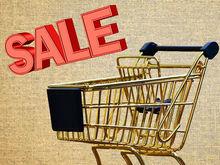 Торговые комплексы и магазины в Челябинской области выставлены на продажу