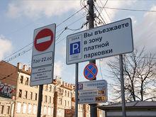 Ростовские платные парковки продолжают работу в тестовом режиме