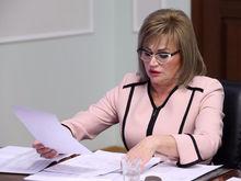 Глава челябинского избиркома Ирина Старостина ушла в отставку