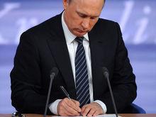 Путин подписал закон о Росгвардии, который не принимала Госдума