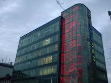«Сибэко» выкупит все акции новосибирского предприятия «Элсиб»