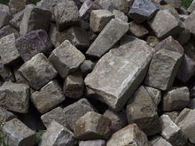 В Еткульском районе продается предприятие по добыче гранита