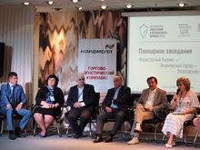 Новосибирский бизнес боится недобросовестной конкуренции