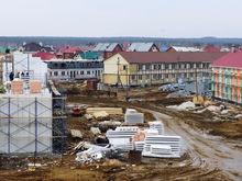 Гильдия строителей Урала грозит лишить 25 строительных компаний права работать на рынке