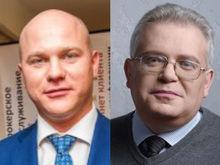 В уральском Facebook новая информационная война: Deltaplan vs бывший клиент-«патриот»