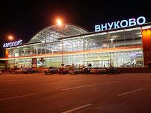 «Новая Москва» скоро может поглотить аэропорт Внуково