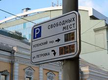 Ростовские рестораторы поддерживают создание платных парковок