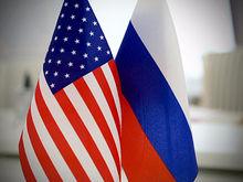 Россияне перестали считать США мировой угрозой и видят опасность в самой России - ОПРОС