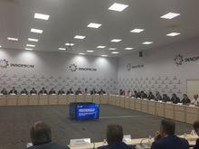 Челябинская область переключится на цифровое производство