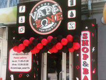 В Челябинске открылся еще один бар для любителей электронных сигарет