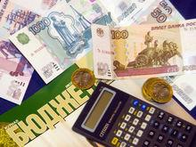 Краснодарский край получит от Москвы 1,8 млрд руб на сбалансирование бюджета