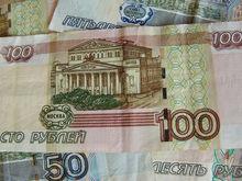 Дебиторская задолженность бывшего владельца новосибирского ЦУМа распродается по 100 рублей