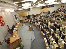 Юревич и Колесников ни разу не выступили в Госдуме 6-го созыва, но вновь идут на выборы