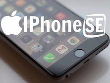 В России резко подешевел последний iPhone