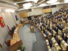 Россияне не знают, чем занимались депутаты последние 4 года - ОПРОС