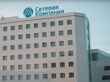 «Сетевую компанию» Казани обязали закупать инновационную продукцию у малого бизнеса