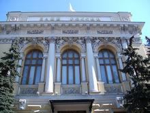 У «Арксбанка» с филиалом в Челябинске отозвали лицензию
