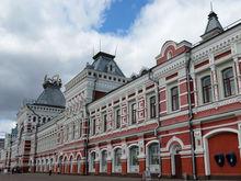 Открыта регистрация на V Международный бизнес-саммит в Нижнем Новгороде