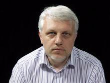 В Киеве погиб журналист Павел Шеремет: машина, в которой он ехал, взорвалась