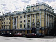 Новый налог на недвижимость - это «массовые человеческие трагедии» в РФ. Мнения экспертов