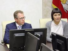 ЦИК назвал нового главу челябинской избирательной комиссии