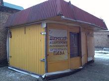 В Красноярске заявили о глобальной «зачистке» временных сооружений в Советском районе