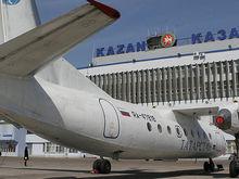 Национальный перевозчик со скидкой: АК «Татарстан» распродает имущество за полцены