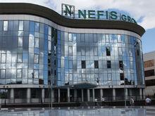 «Нэфис» запускает новый эконом-бренд