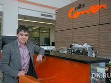 Совладелец Coffee Cava Адель Ягудин откроет бар в Иннополисе