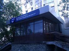 «Реальная угроза»: в Екатеринбурге подали иск о банкротстве «Четвертого канала»