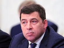 На имущество Свердловской области нашли покупателя в Москве