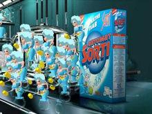 Procter&Gamble судится с «Нэфисом» из-за «крошки Sorti»