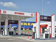"""""""Мега"""" в Нижнем Новгороде впервые разместила на своей территории заправку """"Лукойл"""""""