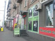 Десятки незаконных рекламных баннеров были выявлены на проспекте Свободный в Красноярске
