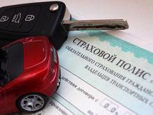 Российский Союз Автостраховщиков запускает единого агента 2 августа