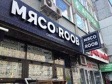 Владельцы «Карт-Бланш Рестогруп» откроют новые заведения