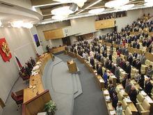 Фонд Кудрина предсказывает массовую ликвидацию партий в стране