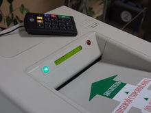 11 одномандатников выбыли из предвыборной гонки в Челябинске