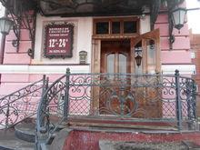В Казани закрылся ресторан русско-французской кухни «Купеческое собрание»