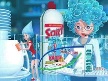 «Нэфис» в третий раз отстоял «крошку Sorti» в судебных тяжбах с Procter&Gamble